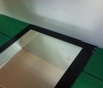 Výroba zrcadel